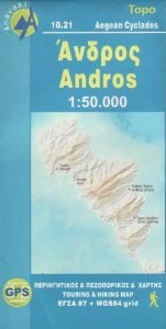 Andros, Road and Tourist Map, Greece.