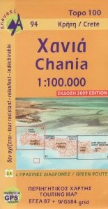 Crete West Chania Road and Tourist Map, Greece.