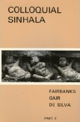 Sinhala Audio CD Language Course, Volume 2.