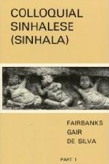 Sinhalese Audio CD Language Course, Volume 1.