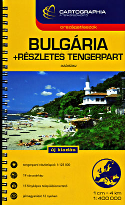 Bulgaria Road Atlas, Bulgaria.