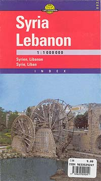 Lebanon and Syria, Road and Tourist Map.