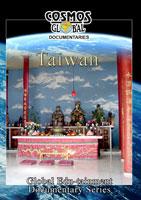Taiwan: Gods, Spirits and Pagodas - Travel Video.
