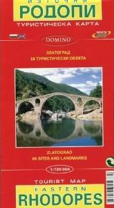 Rhodopes East