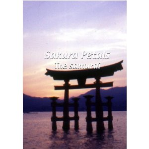 Sakura Petals: The Samurai - Travel Video.