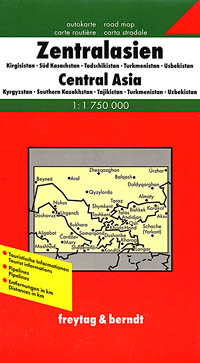 Central Asia (including Tajikistan, Turkmenistan, Uzbekistan, and the Southern Half of Kazakhstan), Road and Shaded Relief Tourist Map.