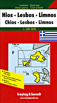 Chios, Lesbos, and Limnos, Road and Shaded Relief Tourist Map.