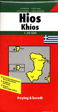 Chios Road and Shaded Relief Tourist Map.