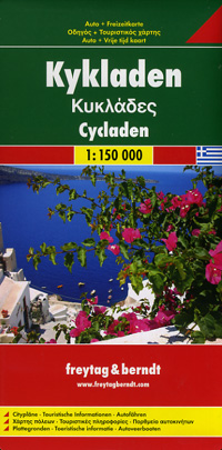 Cyclades, Road and Shaded Relief Tourist Map.
