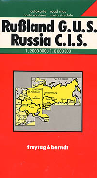 Russia (all of it) and the Commonwealth of Independent States, Road and Shaded Relief Tourist Map.