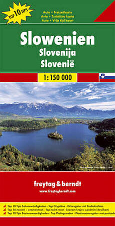 Slovenia Road and Shaded Relief Tourist Map.