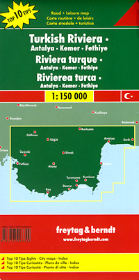 Turkey Riviera, Antalya, Kemer, Fethi, Road and Shaded Relief Tourist Map.