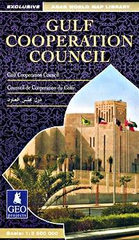 Gulf Cooperation Council, United Arab Emirates.