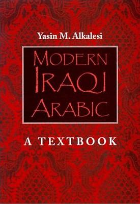 Modern Iraqi Arabic, Audio CD Language Course.