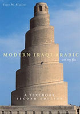 Modern Iraqi Arabic, Mp3 Files Language Course.