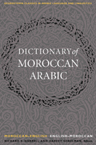 A Dictionary of Moroccan Arabic.