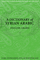 A Dictionary of SYRIAN Arabic.