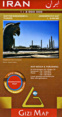 Iran Road and Physical Tourist Map.