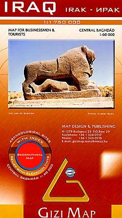 Iraq Road and Tourist Map.