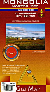 Mongolia Road and Physical Tourist Map.