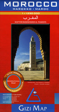 Morocco Road and Physical Tourist Map.