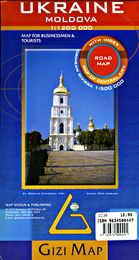 Ukraine and Moldova, Road and Physical Tourist Map.