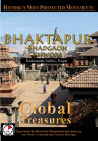 Bhaktapur (Bhadgaon Khwopa) - Travel Video.