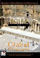 Bosra Syria - Travel Video.