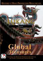 Lukang Taiwan - Travel Video.