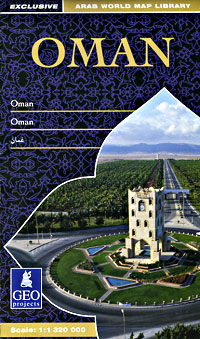 Oman Road and Tourist Map.