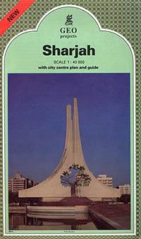 Sharjah, United Arab Emirates.
