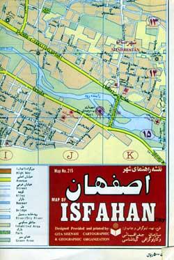Isfahan (Esfahan), Iran.