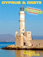 Cyprus and Crete - Travel Video.