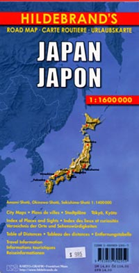 Japan Road and Shaded Relief Tourist Map.