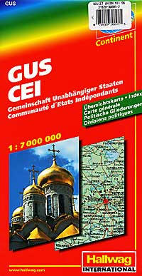 Russia (all of it), and the CIS, Road and Political Tourist Map.