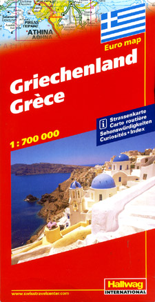 Greece Road and Shaded Relief Tourist Map.