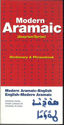 Aramaic-English Modern Dictionary and Phrasebook.
