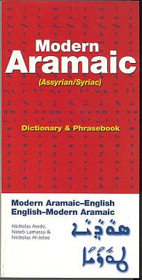 Assyrian (Aramaic)-English Modern Dictionary and Phrasebook.