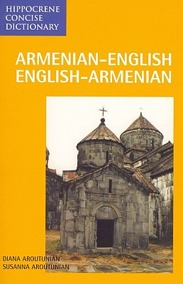 Armenian-English, English-Armenian Language, Concise Dictionary.