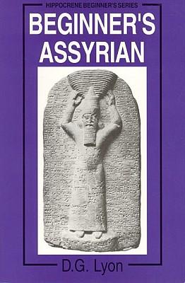 Beginner's Assyrian Language Course (Textbook).
