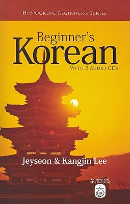 Beginner's Korean Audio CD Language Course.