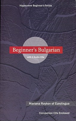 Beginner's Bulgarian Audio CD Language Course.
