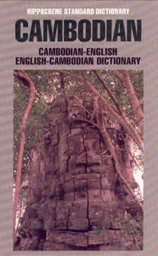 Khmer-English, English-Khmer Standard Dictionary.