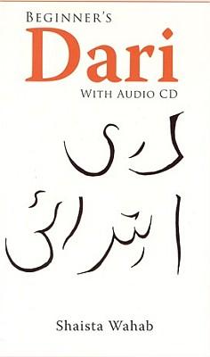 Dari Audio CD Language Course.