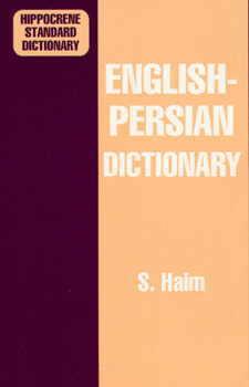 English-Persian Standard Dictionary.