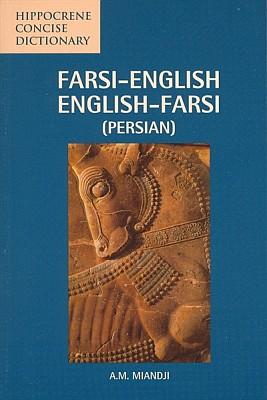 Farsi-English, English-Farsi Concise Dictionary.