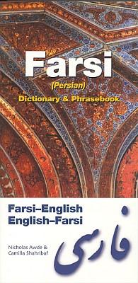 Persian (Farsi)-English, English-Persian Dictionary and Phrasebook.