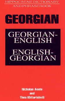 Georgian-English, English-Georgian, Dictionary and Phrasebook.