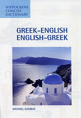 Greek-English, English-Greek, Concise Dictionary.