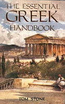 Greek Language Dictionary and Phrasebook.